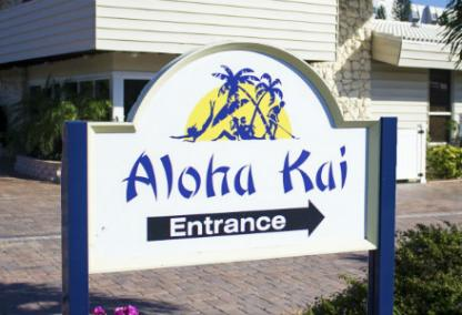Entrance to Aloha Kai